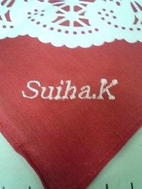 持ち込み頂いたハンカチに英字でネーム刺繍を入れる注文