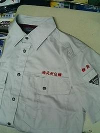 作業服に会社名&ネーム刺繍入れ