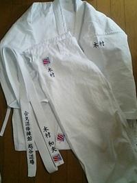 合気道の道着上下・帯の計3点に、刺繍を入れる注文がありました。