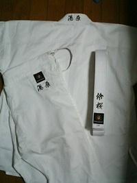 持込み頂いた空手着の上下・帯にネーム刺繍を、即日入れる注文