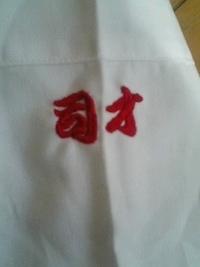 お祭りシャツお買い上げの方、サービス刺繍