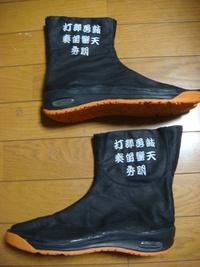 お買上げお祭りエアー足袋にネーム刺繍+αの刺繍をサービス
