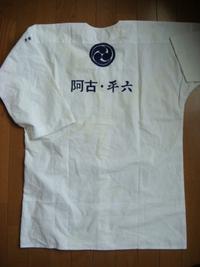 お祭り鯉口シャツ