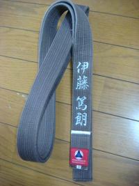 道着の帯に名前刺繍(ネーム刺繍)