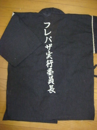 甚平への刺繍