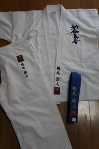 持ち込み頂いた空手着の上下に、ネーム刺繍を入れる注文。