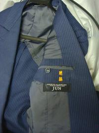 ジャケットの後ろポケット部分にネーム刺繍入れ