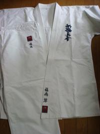 空手着の上下に、即日フルネーム刺繍を入れる注文がありました。