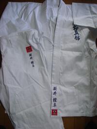 持ち込み頂いた空手着の上下に、刺繍を入れる注文がありました。