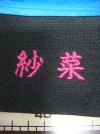 即日持ち込みのグローブにネーム刺繍を入れる注文