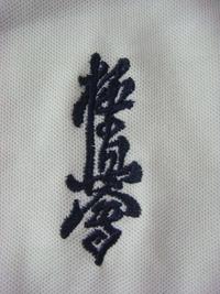 持込み頂いた白いポロシャツにマーク刺繍入れ