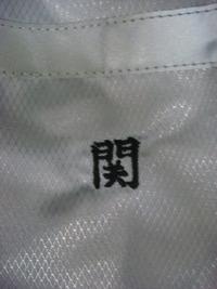 持込み頂いた朝日新聞の作業ジャンバーに刺繍入れ注文