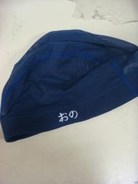 持込み頂いた水泳帽に刺繍を入れる注文がありました。