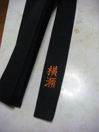 持ち込み頂いた空手着の黒帯に、即日刺繍を入れる注文