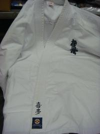 持ち込み頂いた空手着に、即日刺繍を入れる注文