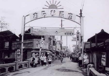 蕨ピアロード商店街・・・昔の様子
