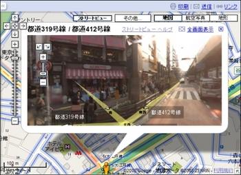 驚愕のgoogleマップストリートビュー