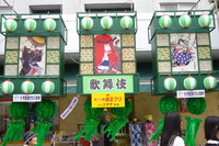 ブッティク スギタ(機祭り実行委員長賞)