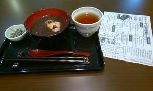 ミナト今治音楽横丁 Vol.5