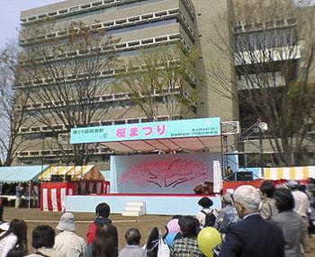 武蔵野さくら祭り