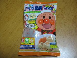 アンパンマンこうや豆腐