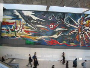 渋谷の岡本太郎さんの壁画