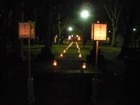 初詣歓迎委員会、春日神社