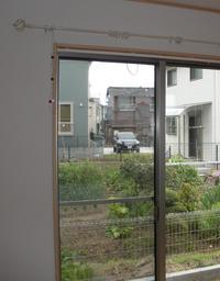 近所の新築のカーテンレールを取り付けました。