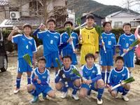 U-12 宇和FCカップ