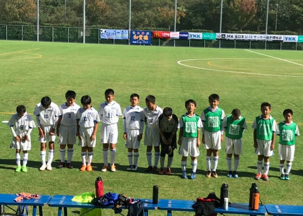 全日本少年サッカー大会 南予予選