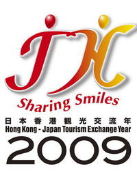 VISIT JAPAN CAMPAIGN