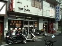 中古スクーター販売店の有限会社バイクプラザさん