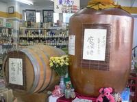 自然派ワイン」と「オリジナル・ブレンド熟成焼酎」の店!