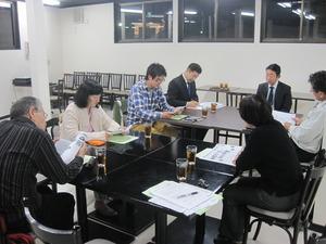 蕨店舗ガイド iコンシェル利用企業における座談会