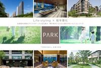 住宅事業をリブランディング 提供価値を定め、ブランドコンセプトを「Life-styling × 経年優化」