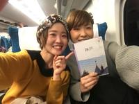 神戸旅行  ☆1日目☆